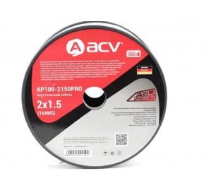 ACV KP100-2150pro