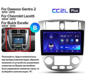 Штатное головное устройство Chevrolet Lacetti / 2004-2013 10 дюймов кондей с экраном