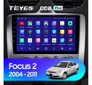 Штатное головное устройсво Ford Focus 2 / 2005-2011 / Model B / 10 дюйм (климат)
