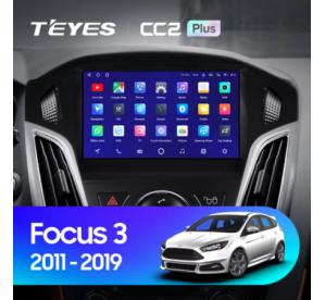 Штатное головное устройство Ford Focus 3 2011-2018 (с активной крутилкой громкости и кнопками)