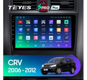 Штатное головное устройство Honda CRV3 / 2006-2012 9 дюймов