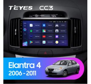 Штатное головное устройство Hyundai Elantra 2006-2012 9 дюймов