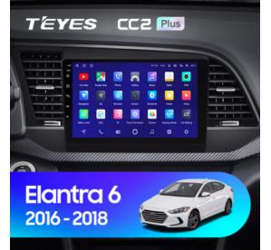 Штатное головное устройство Hyundai Elantra 2016-2018
