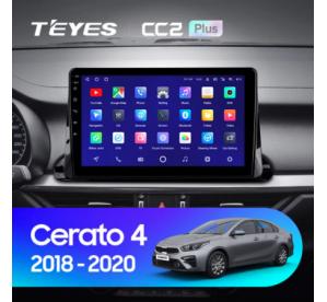 Штатное головное устройство Kia Cerato / Forte / 2019 / 9 дюйм