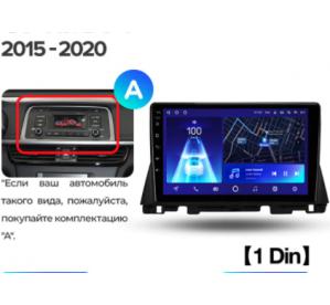 Штатное головное устройство Kia Optima 2016+
