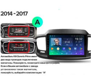 Штатное головное устройство Kia Sorento 2012-2019 9 дюймов