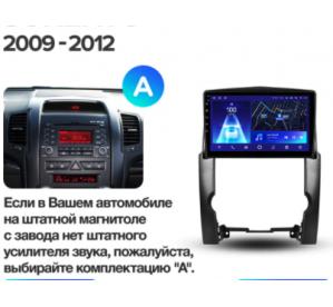 Штатное головное устройство Kia Sorento 08-11 10 дюймов Can Bus