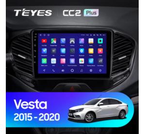 Штатное головное устройство Lada Vesta / 2015-2020