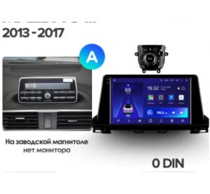Штатное головное устройство Mazda 3 2013-2019 9 дюймов