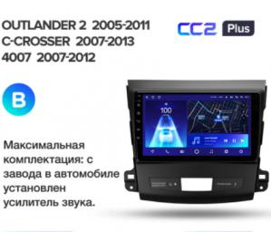 Штатное головное устройство Mitsubishi Outlander/can bus/ISO B/2005-2012