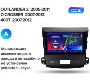 Штатное головное устройство Mitsubishi Outlander/ISO A/2005-2012  9 дюймов