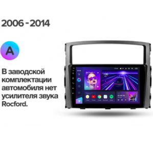 Штатное головное устройство Mitsubishi Pajero 4/2006-2014/iso A