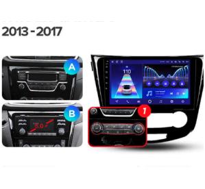 Штатное головное устройство Nissan Qashqai 2013-2020 кондинионер