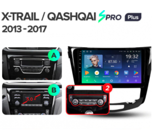 Штатное головное устройство Nissan Qashqai 2013-2020 Климат