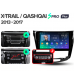 Штатное головное устройство Nissan X-Trail 2013-2020 Климат