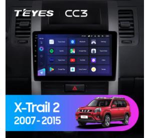 Штатное головное устройство Nissan X-TRAIL T31 2008-2013 10дюйм