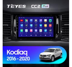 Штатное головное устройство SKODA KODIAQ / 2016-2020 / canbus / 10 дюйм
