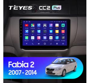 Штатное головное устройство Skoda Fabia 2 / 2007-2014 / canbus / 10 дюйм