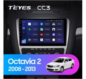 Штатное головное устройство Skoda Octavia / 2008-2013 can bus