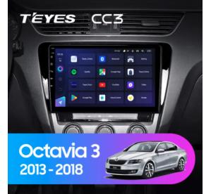 Штатное головное устройство Skoda Octavia / 2013-2018 / can bus