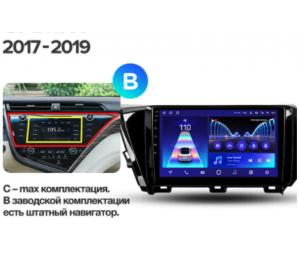 Штатное головное устройство Toyota Camry V70 2018-2020 Model B