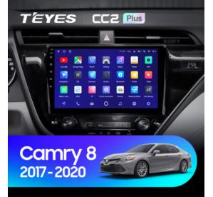 Штатное головное устройство Toyota Camry V70 2018-2020
