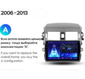 Штатное головное устройство Toyota Corolla 2006-2012