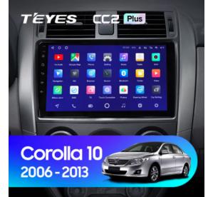 Штатное головное устройство Corolla 150 06-13