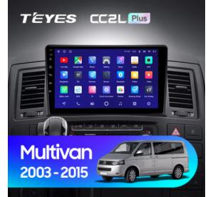 Штатное головное устройство Volkswagen Multivan / 2003-2015