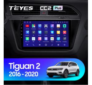 Штатное головное устройство Volkswagen Tiguan 2017+