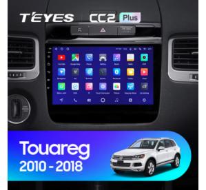 Штатное головное устройство Volkswagen Touareg FL NF / 2010-2018