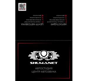 Подарочный сертификат на сумму 10000 рублей