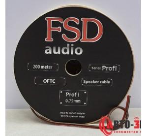 FSD AUDIO PROFI - 0.75 MM