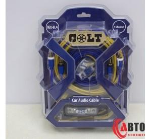 COLT KIT 84