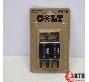 COLT ANL-150A