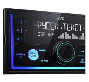 JVC KW-X730
