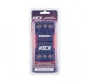 Быстросъёмный коннектор Kicx Quick Connector ver.2