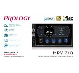 PROLOGY MPV-310